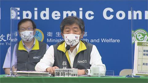 快新聞/指揮中心「非常感謝日本贈台疫苗」 讓施打對象更廣泛