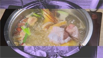 蔭鳳梨+新鮮土鳳梨「鳳梨火鍋」釋果香「菊花火鍋」風味顛覆想像