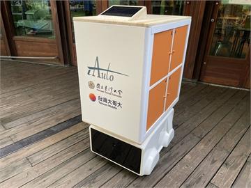 台灣大助力打造無人送餐車 花博公園上線