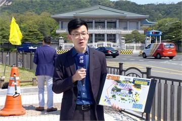 文金會27日舉行 近3000名媒體記者湧入採訪
