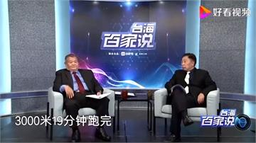 東南衛視邀親中名嘴在台灣開講網路放送!林昶佐怒批:這就是統戰滲透