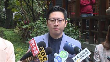 快新聞/關切罷王團體募款狀況? 監院澄清:依法處理民眾檢舉案件