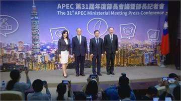 快新聞/RCEP沒台灣的份 政院:爭取參與CPTPP獲他國歡迎