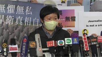 鏗鏘集製作人蔡玉玲 被控虛假陳述遭逮捕