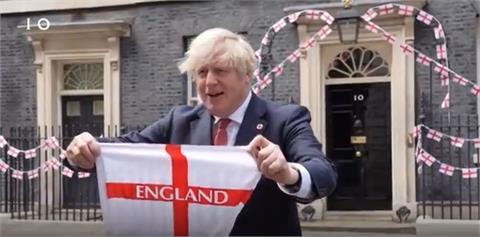 英格蘭輸掉PK被罵翻 英相譴責不理智球迷