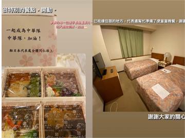 快新聞/戴資穎赴東奧住3星飯店 呂秋遠酸:像小學畢業旅行