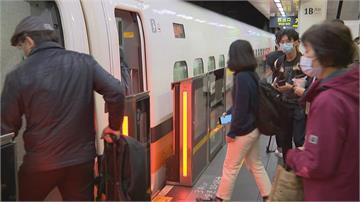快新聞/228連假收假日北返人潮湧現 高鐵加開2班「各站停靠全車對號座」列車