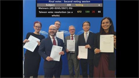 歐洲議會高票通過挺台報告 支持駐台機構正名