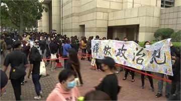 快新聞/香港泛民47人被控違反國安法 32人遭還押候審