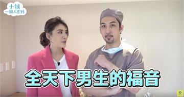 小禎李進良離婚後大和解 婚姻失和竟是因男方身體不行?