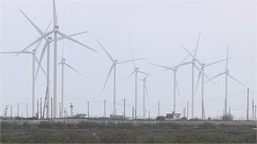 天力填補台灣離岸風電!葉片製造缺口 技術人才首赴丹麥培訓