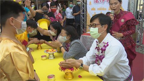 泰國新年「潑水節」 高雄今年改「灑水」進行