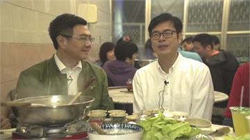 陳其邁為卓榮泰另類助選 吃火鍋直播拚團結