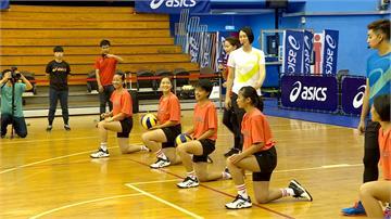 亞瑟士盃排球錦標總決賽 前日本國手來台