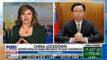 借鏡台灣防疫!美媒訪吳釗燮驚嘆:距離中國近卻可成功阻隔病毒