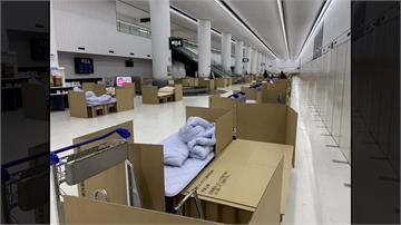 日本入境篩檢最久等2天!成田機場準備「大批紙箱」供打地鋪