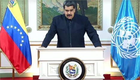 快新聞/ 委內瑞拉第二波疫情升溫!總統馬杜洛提議「以石油換疫苗」