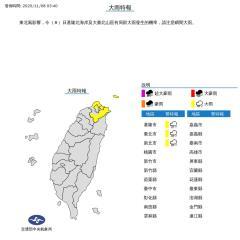 快新聞/雨彈襲北北基 北台灣高溫降整天濕涼