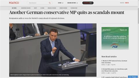 德國議員收賄下台! 外交部:駐外登廣告未涉弊
