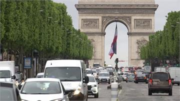 法國兩個月禁足令終放寬!依疫情程度分紅區、綠區