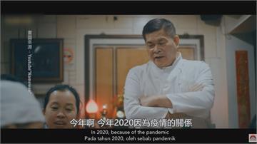 飾演負債老闆彷彿在演自己... 黃明志新歌「笑著回家」邀他拍MV