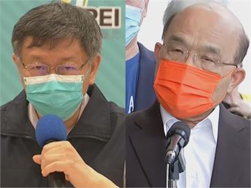 快新聞/柯文哲嗆第7類是「特權疫苗」 蘇貞昌駁斥:完全是防疫需要