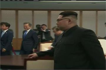 朝韓上午會談 金正恩:若獲邀請隨時來首爾