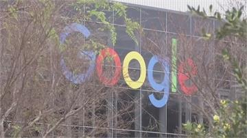妨礙對手競爭 美司法部控告Google非法壟斷市場