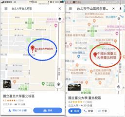 獨/淪陷?校名竟被冠上中國 你的手機也被「統」了嗎?