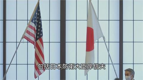 受夠中國屢屢破壞台海和平?  日本防相岸信夫:自衛隊應協助美軍援台