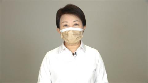快新聞/台中市防疫再升級! 盧秀燕:全力配合中央、明加開緊急防疫會議