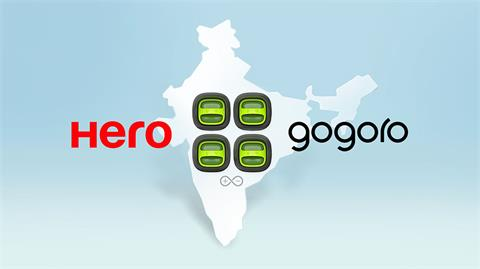 生活/Gogoro攜手印度最大機車品牌Hero MotoCorp 推動PBGN設計與智慧電池交換網路應用