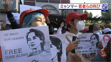 聯合國人權理事會施壓緬甸軍政府 中國喊「純屬內政」反彈制裁