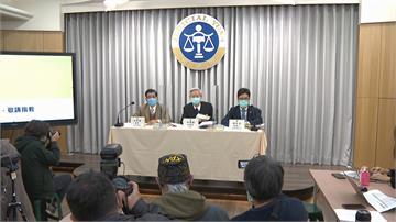 「司法界死亡筆記本」調查報告  司法院: 7法官違失重大