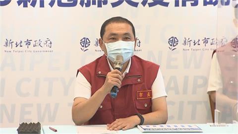快新聞/新北衛生局晚間證實 幼兒園群聚再增1人陽性