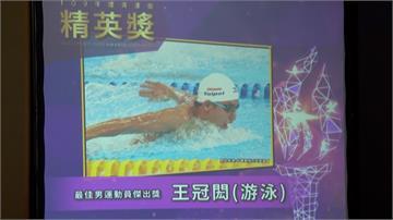18歲王冠閎.丁華恬冒出頭 角逐最佳男女運動員獎