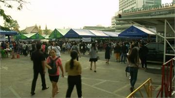 3月24日泰國會大選 不在籍民眾提前投票