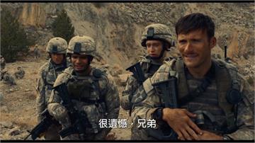 台灣防疫成效佳!美國慶大片《72小時前哨救援》提前在台上映