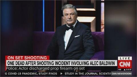 亞歷鮑德溫道具槍走火 誤射攝影指導、導演 釀一死一重傷