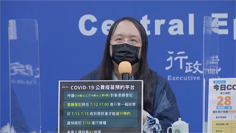 日本人恐要失望了!唐鳳因配合防疫取消出征東京奧運