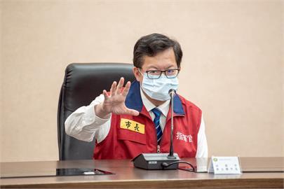 快新聞/桃園+11! 華航員工1家6口4人確診 鄭文燦坦言「嚇到了」