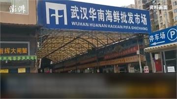 12月染病名單曝光「未到過海鮮市場」!零號病人現身打臉中國對外說法