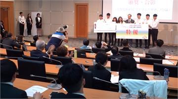 司法院推動法治教育!舉辦首屆公民行動方案競賽