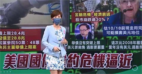 快新聞/主播報新聞保持適當距離「可不戴口罩」 政論節目來賓還是要戴