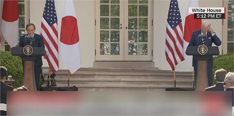 美日聯合聲明提到台灣 日媒:美方本想日本制訂台灣關係法