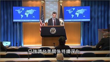 蕭美琴會亞太助卿美國務院:致力深化與台灣關係