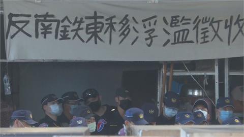 快新聞/三度強拆南鐵最後一戶 300警將屋內聲援者架離