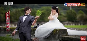 異言堂/青農好想婚!為何農村單身問題嚴重?
