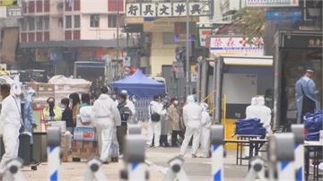 香港佐敦近7千人完成篩檢12人確診 25號解封恢復正常