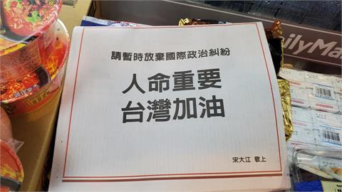 價格曝光!砸3大報「頭版廣告」刊「台灣加油」 行銷公司:至少百萬